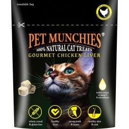 Pet Munchies Gourmet Chicken Cat Treats 10g - Dogtor