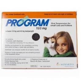 Program Oral Suspension - Small Cats - Dogtor.vet