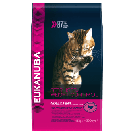 Eukanuba Sterilised/Weight Control Adult 1+ Years Dry Cat Food 1.5kg
