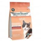 Arden Grange Salmon - Dogtor.vet